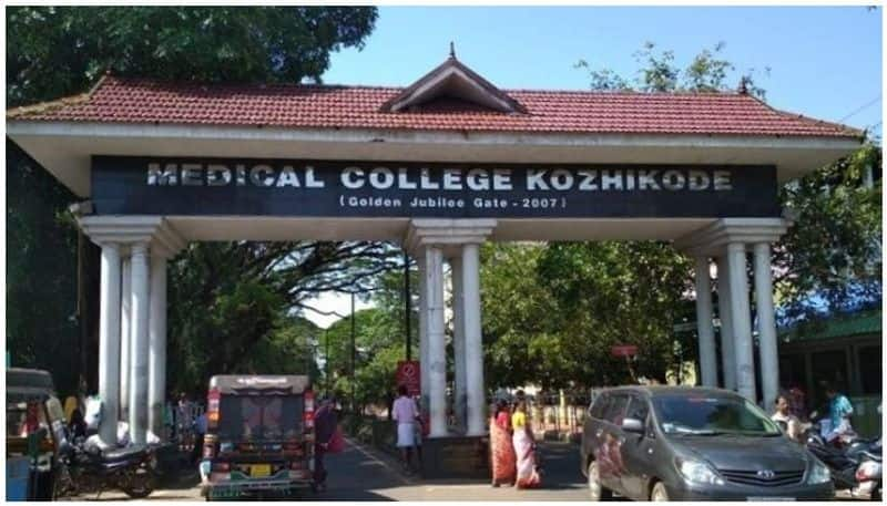two doctors in government medical college kozhikode infected with covid 19