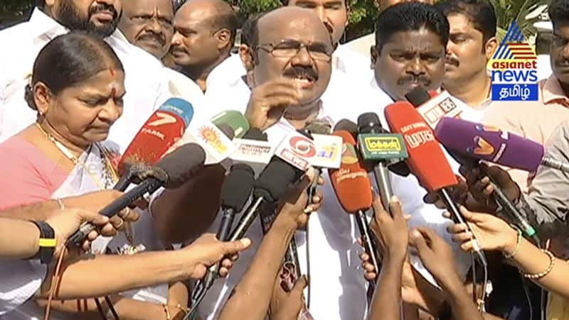 minister jayakumar talks about local body election and dmk