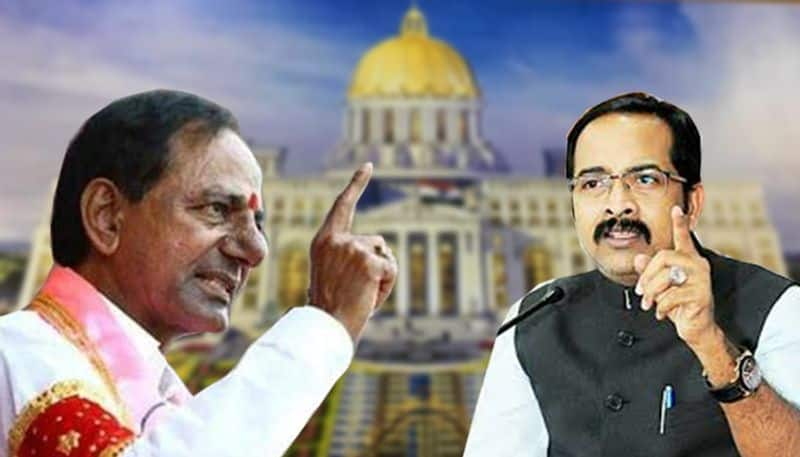 Hyderabad rape murder case KCR attends weddings but no time to visit victim's family BJP lashes out at Telangana CM