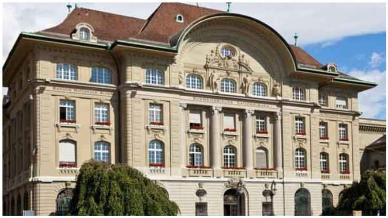 Swiss government gave lists to indian government who have maintained bank account in swiss bank