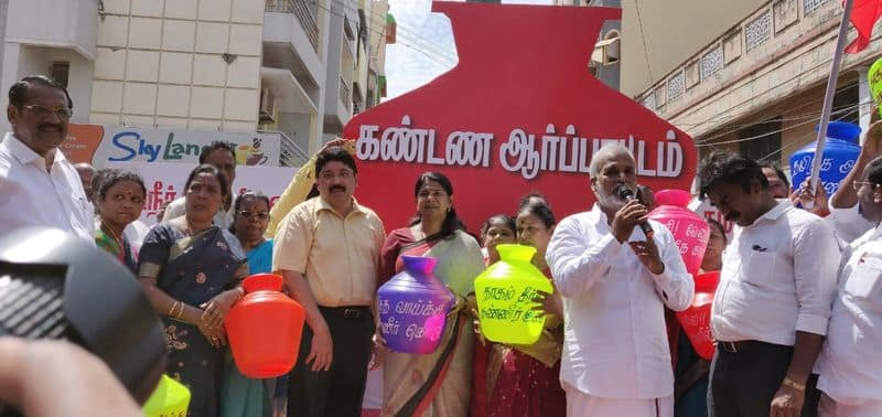 kanimozhi did protest against aiadmk for water issues