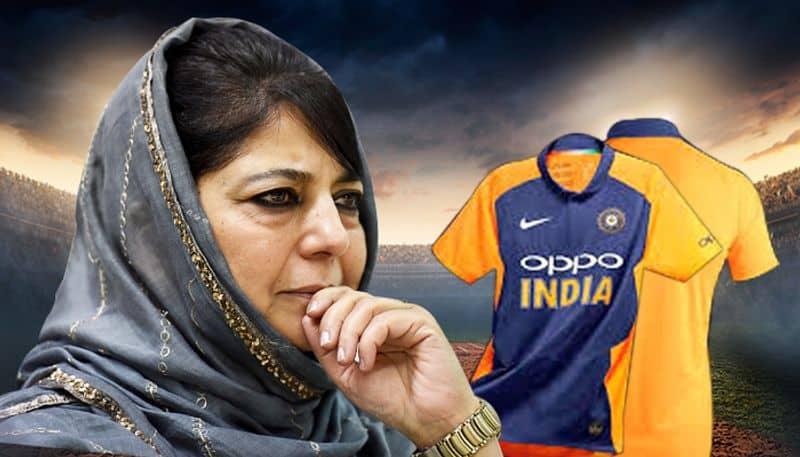 World Cup 2019 Mehbooba Mufti blames orange jersey India loss England
