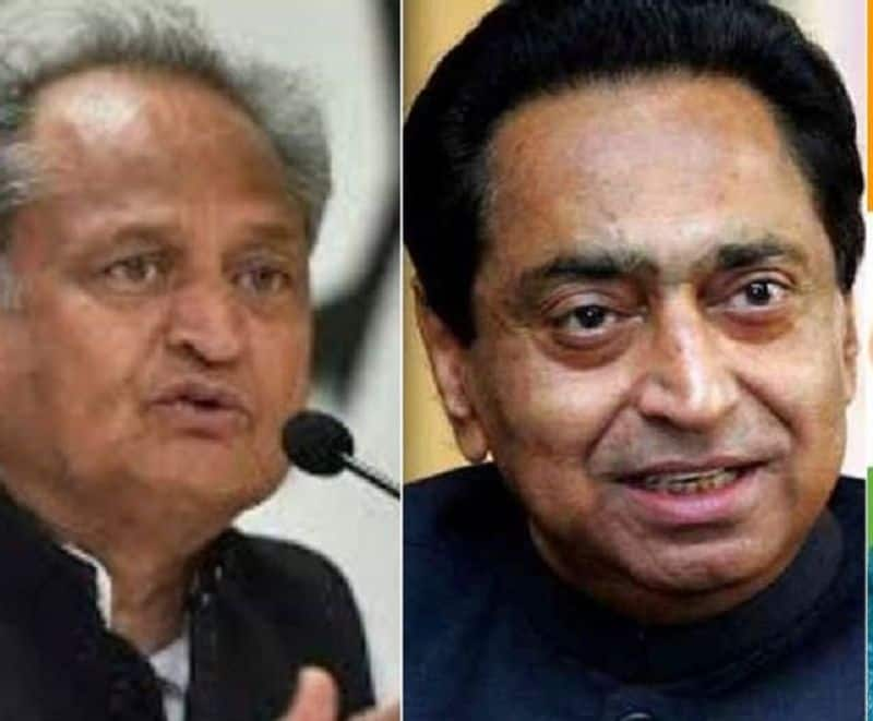 Will Kamal Nath and Ashok Gehlot resign from chief minister post