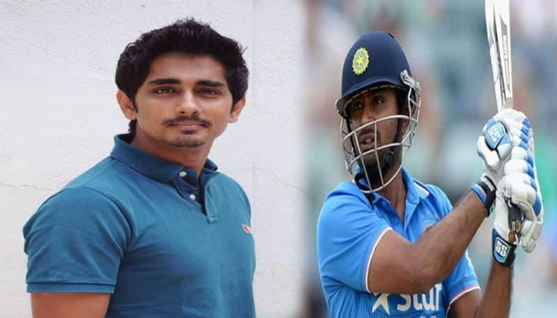ambati rayudu announces retirement from international cricket