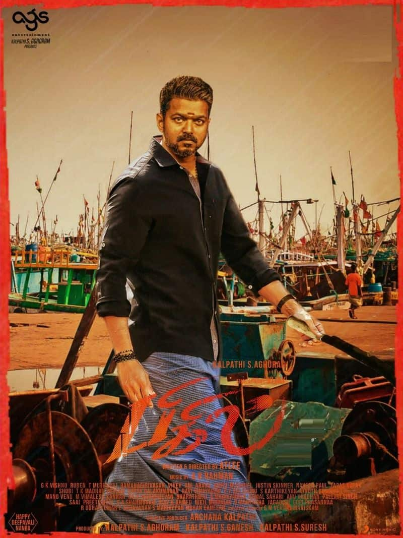 Vijay's popularity takes giant leap; Bigil set to earn biggest amount before release