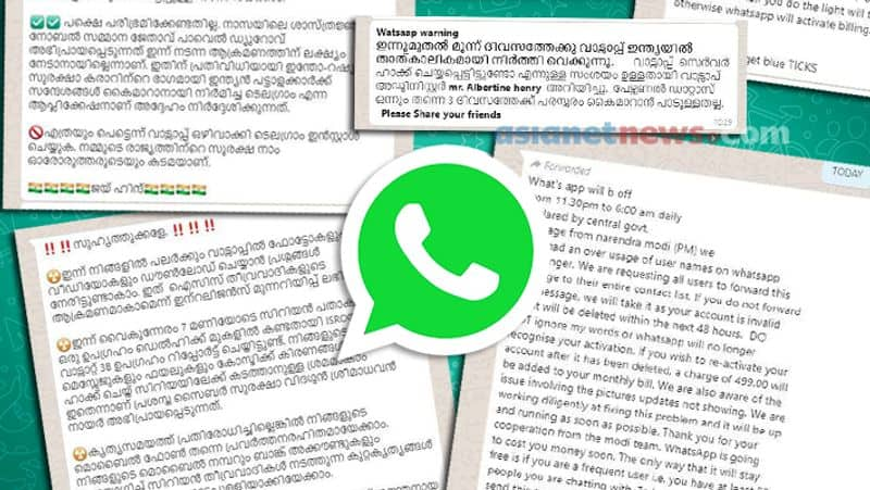 Fake messages spread when whats-app Facebook Instagram goes down