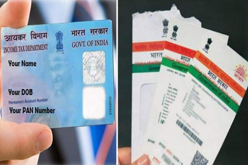 In mistake in Aadhaar and PAN number may cost 10 thousand or more