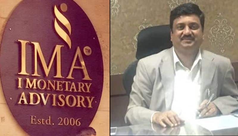 IMA fraud SIT arrests Bengaluru deputy commissioner for receiving Rs 4.5 cr as bribe
