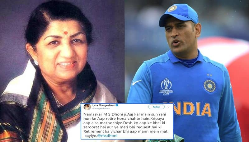 Lata Mangeshkar makes a special appeal to Dhoni