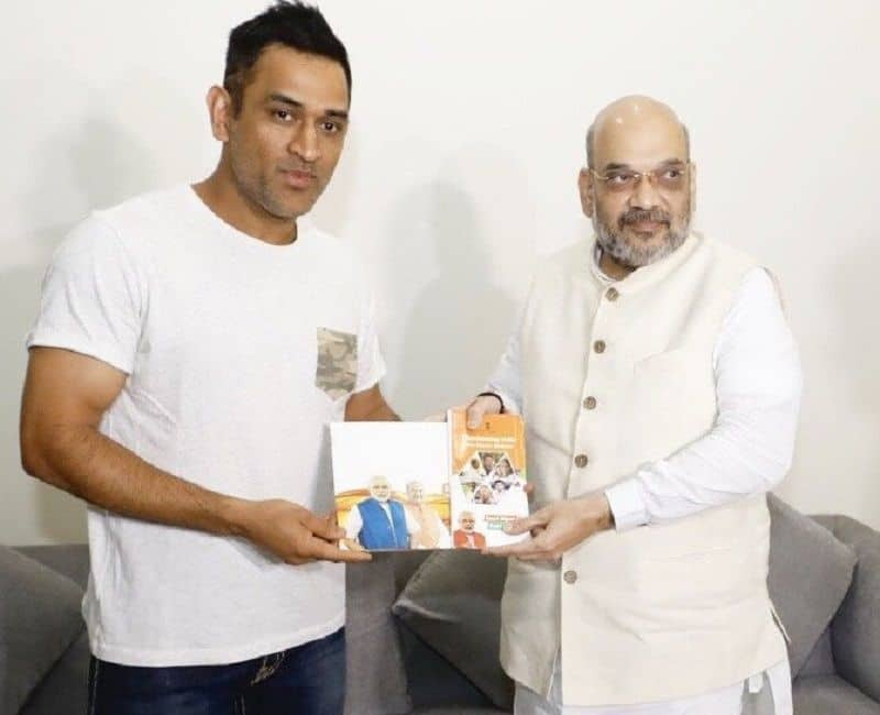 BJP leader claimed that Mahendra singh dhoni will join BJP after renunciation