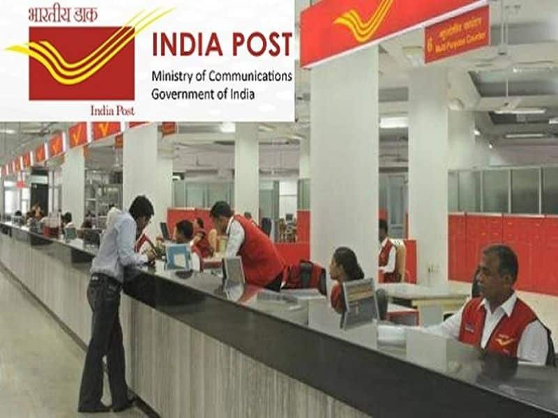 postal exam will be banned