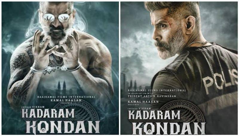 kadaaram kondaan release banned in Malaysia
