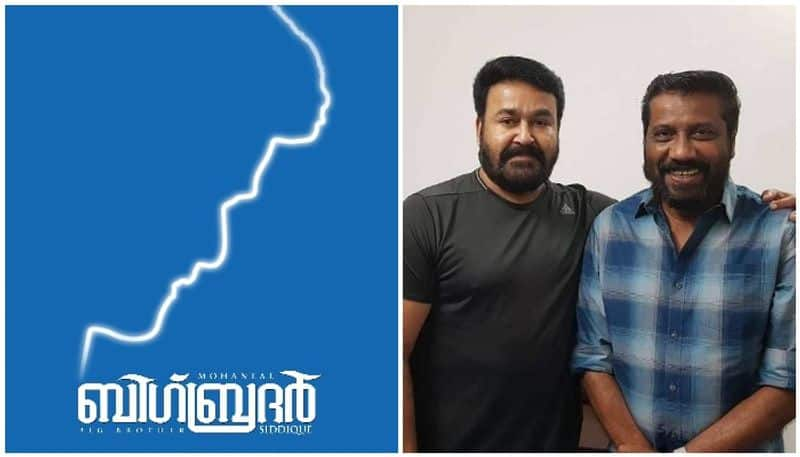 mohanlal new movie big brother