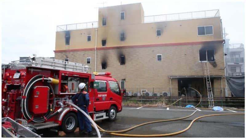 kyoto Animation studio fire: more than 24 dead