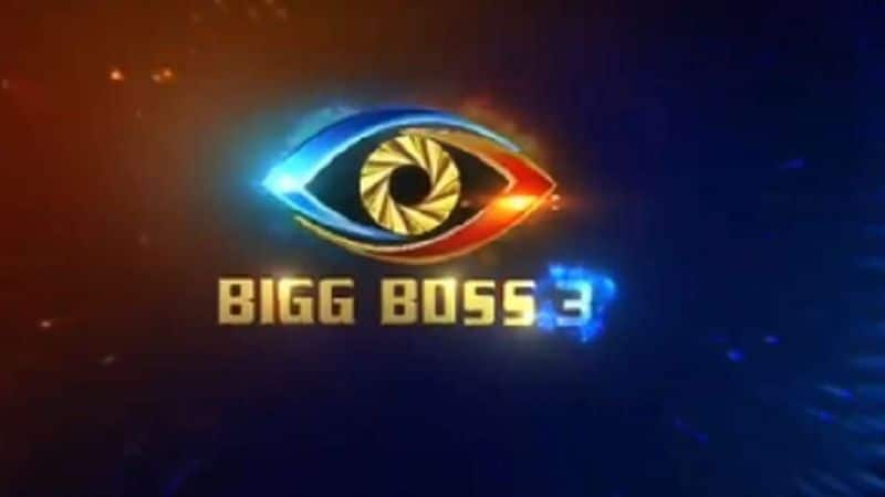 latest update on bigg boss wild card entry