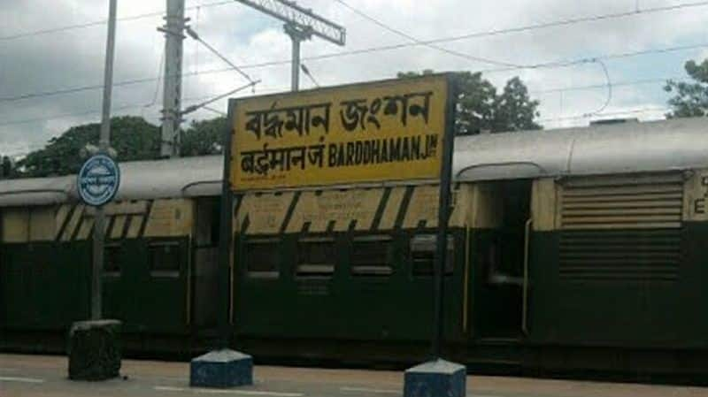 In the state of Didi, the BJP started the 'name' politics, the Bardhaman railway station  name will be change