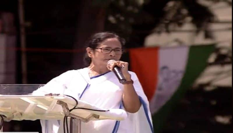 If you go to BJP by mistake leave Mamata Banerjee says at virtual rally on 21 July BSS