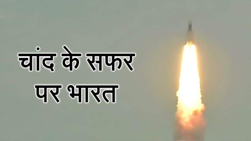 chandrayan 2 is very near to luner orbit now