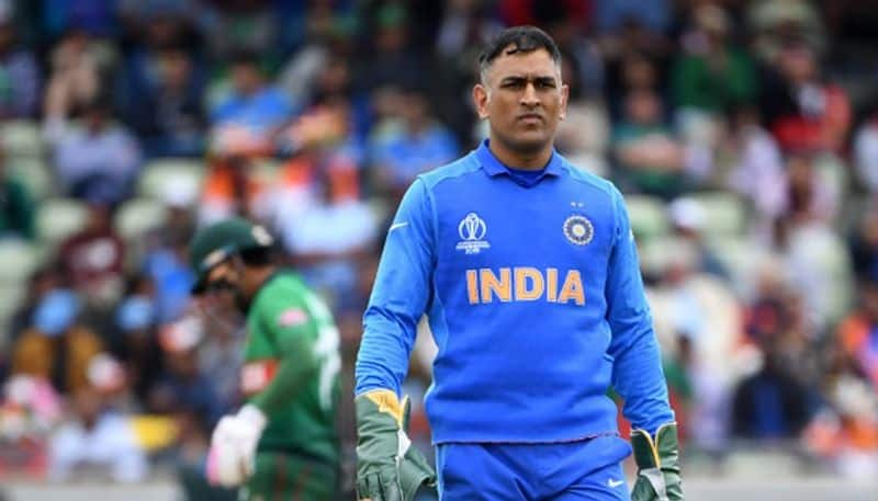 team india management did not give permission to Mahendra singh dhoni for retirement