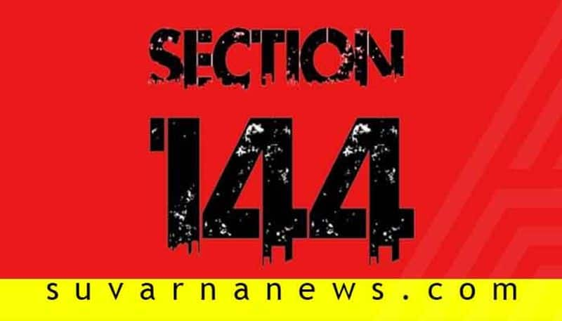 Section 144 imposed in Bengaluru from April 7 Over Coronavrius rbj