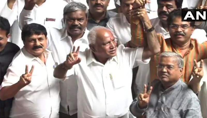 Karma game ... Yeddyurappa's first protest in Karnataka