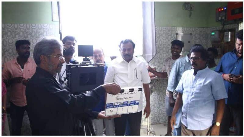 thangar bachan stars movie with son