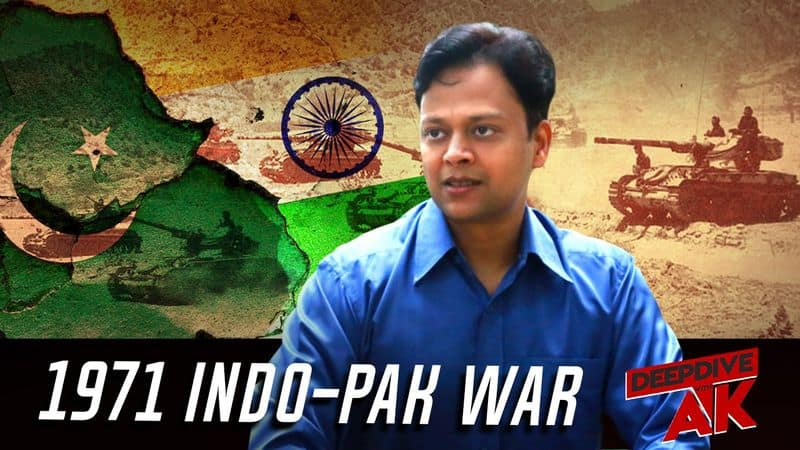 Deep Dive with Abhinav Khare: How India, Russia, US relations have evolved since 1971 Indo Pakistan war?