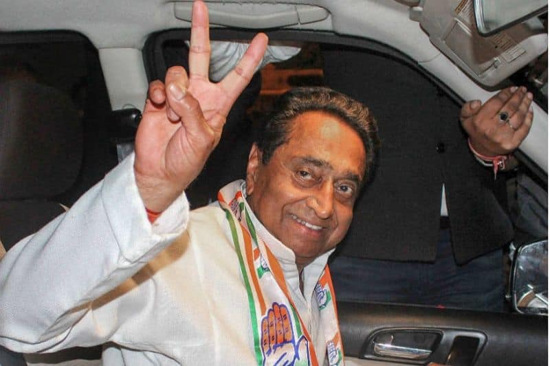 Kamal Nath played to save the government, the game can not run in MP, Operation Lotus