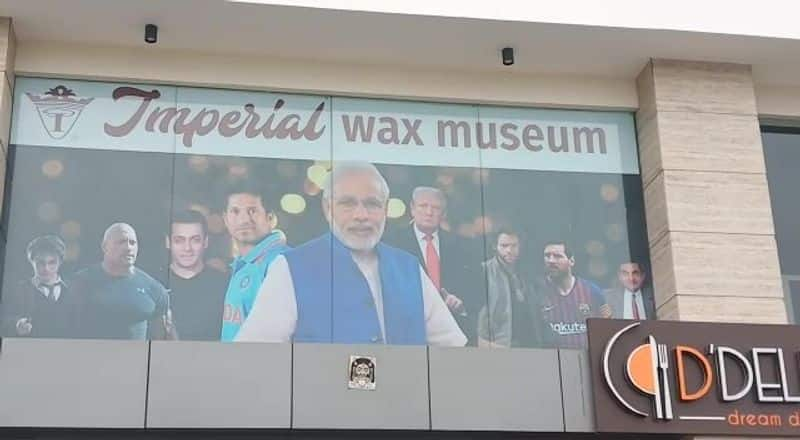 wax museum will be built near taj mahal Agra