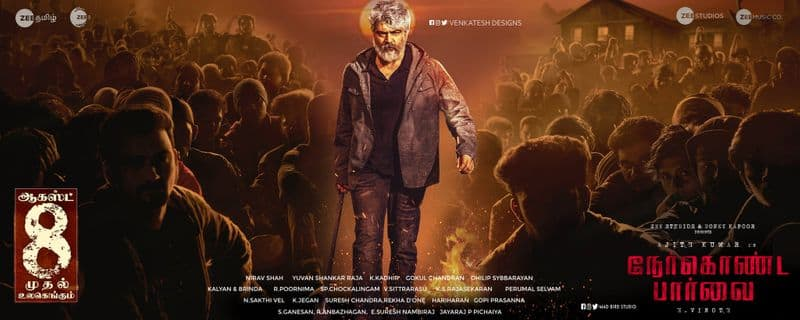 Superstar's upcoming film Nerkonda Paarvai exclusive preview