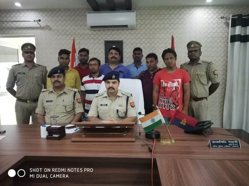controversial song uploader on YouTube Arrested in lucknow uttar pradesh