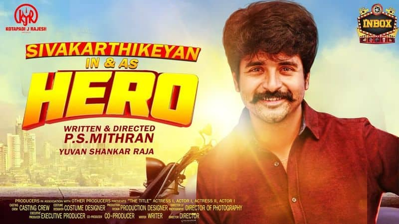 Hero to hit theatres on December 20; Abhay Deol gets set to fight Sivakarthikeyan