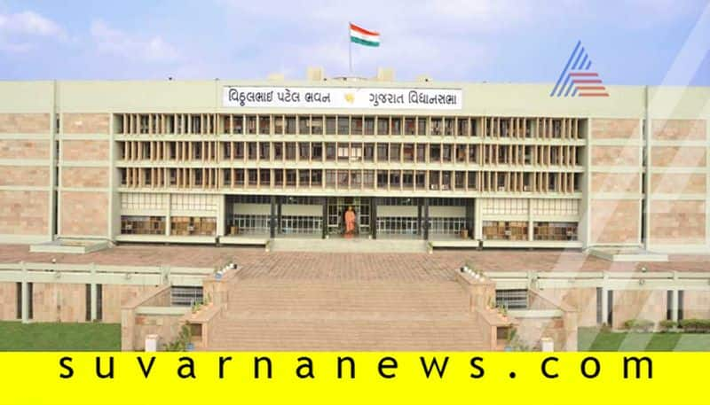 Congress MLA Evicted From Gujarat Assembly For Wearing T-Shirt lns