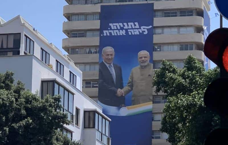 PM Modi cut out is being used in israel election