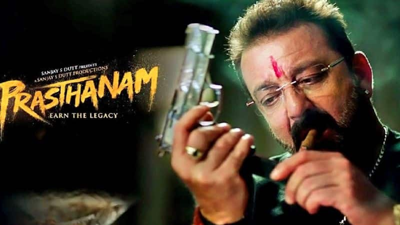 Prasthanam teaser release: Sanjay Dutt thanks audience for 'love and respect'