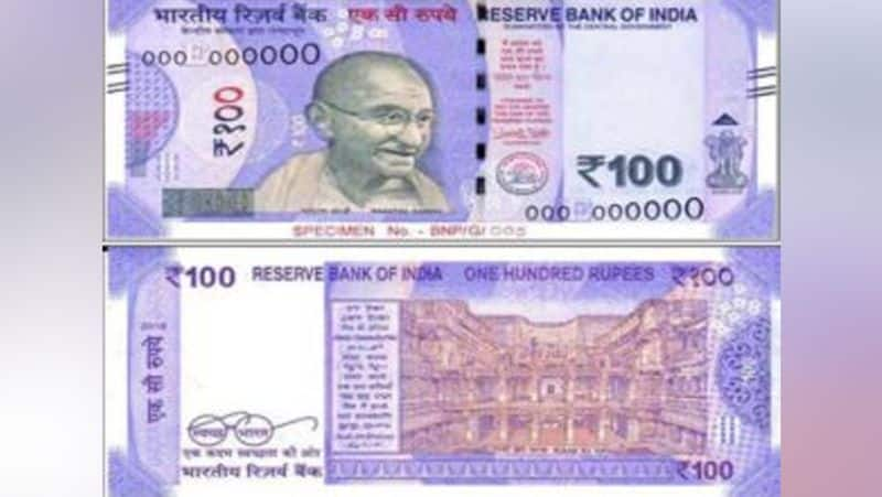 RBI to introduce varnished banknotes of Rs 100 denomination