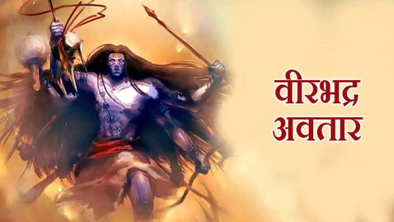 Sawan Special: Know about when and why different incarnation of lord Shiva happened