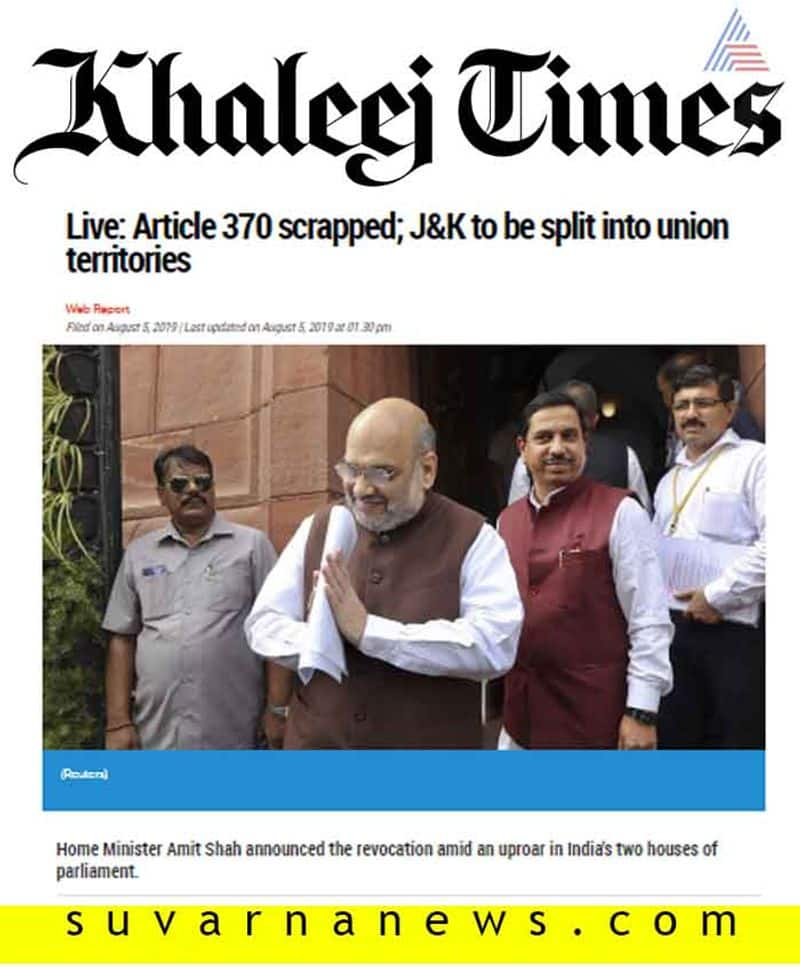 How International media read Kashmir India Situation article 370