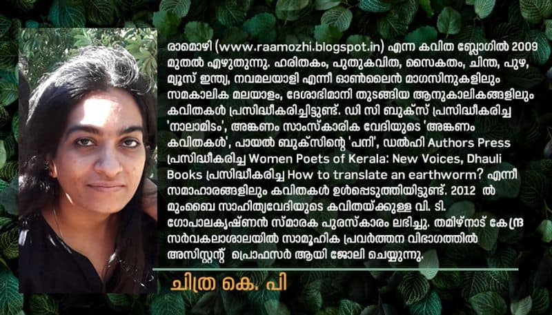 Literature festival Poem by Chithra KP