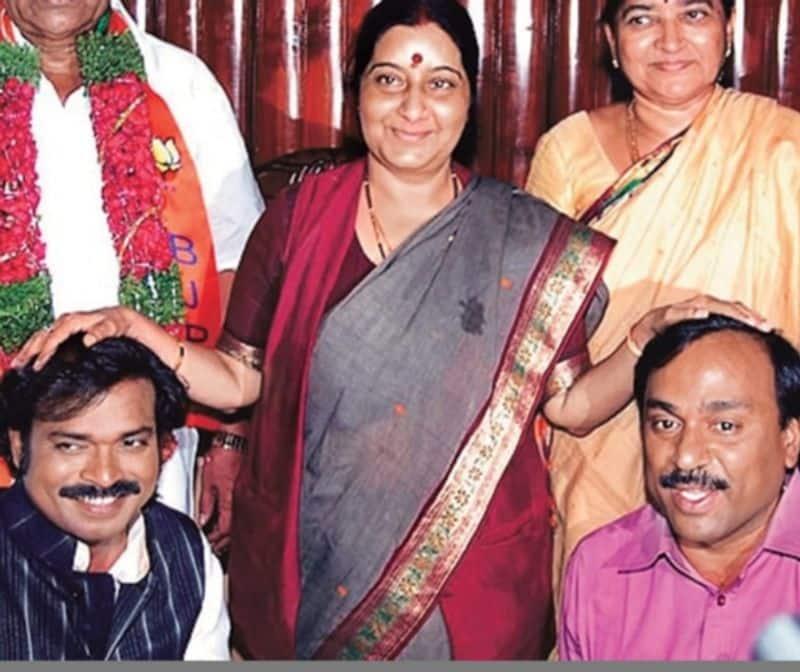 Former NDA Minister MEA Sushma Swaraj Relation with Karnataka