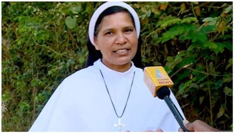 Kerala nun rape case: Sister Lucy expelled from Franciscan Clarist Congregation for protesting against Franco Mulakkal