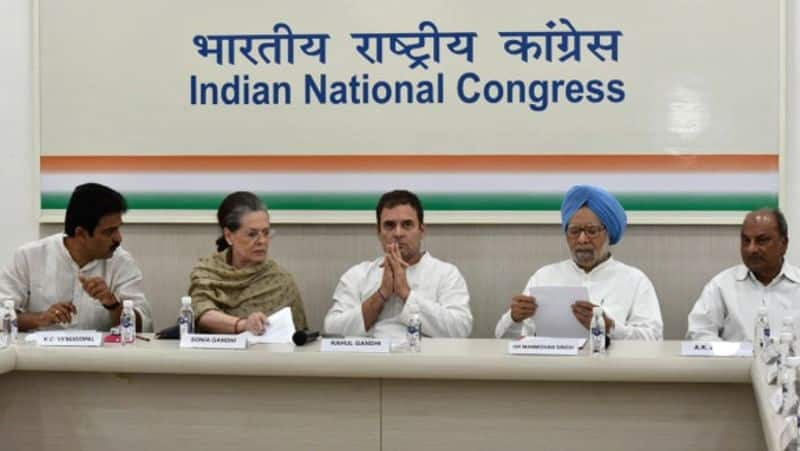 Learn Priyanka is present at the meeting of CWC but why Sonia and Rahul are out