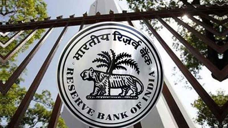 RBI reacts social media rumours about closure of 9 commercial banks in india