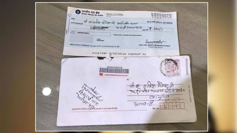 Uttar Pradesh police set an example of honesty, a person sent a letter of appreciation and Rs.500 Cheque
