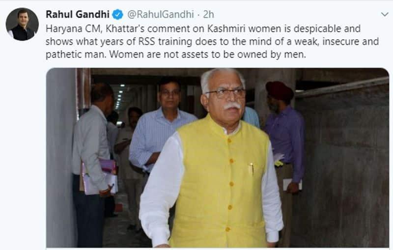 rahul gandhi and mamata banerjee criticises cm Khattar comment on Kashmir