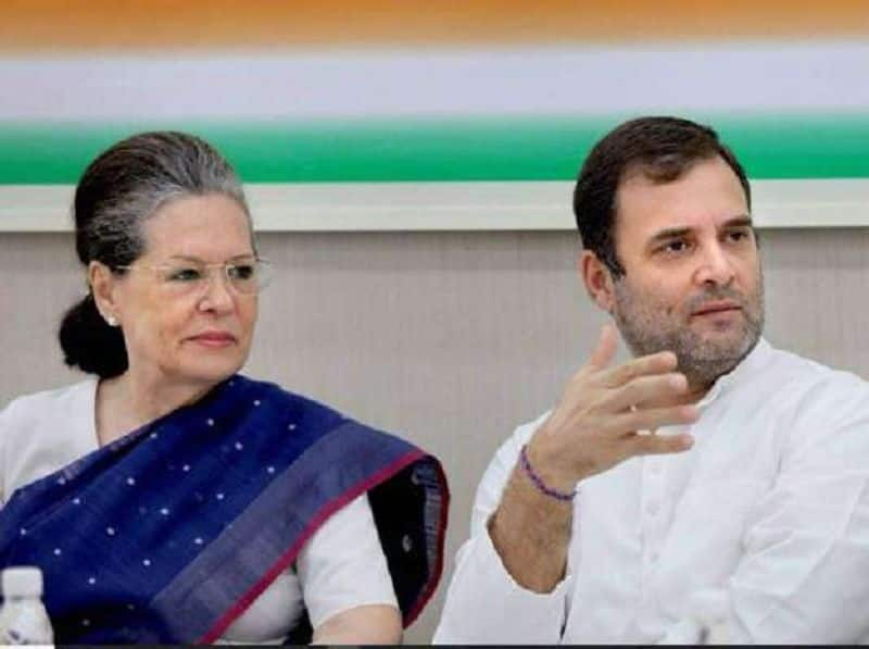 On the lines of the RSS, the Congress party will also set up its own ground organization