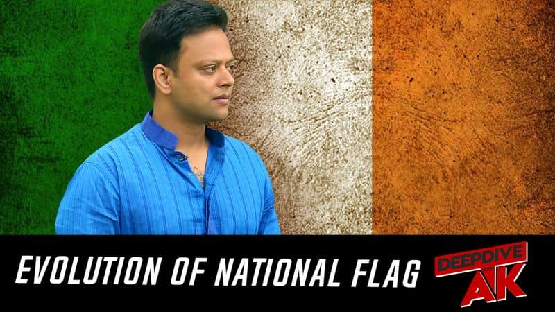 Deep Dive with Abhinav Khare: With Independence Day drawing near, here's significance of national flag