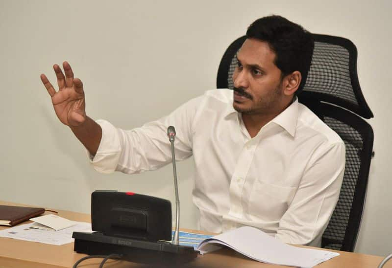 Jagan Mohan Reddy could not light electric lamp; Andhra Pradesh BJP douses fire
