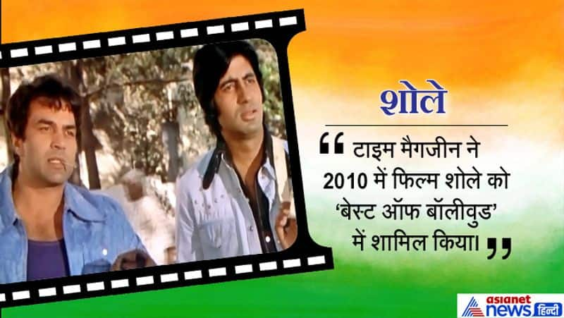 7 Bollywood movies that proved to be milestones after Independence