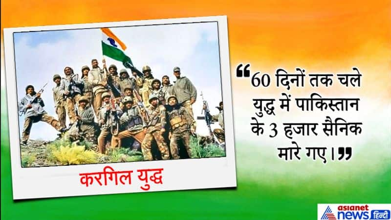 7 actions of indian army after independence made every indian proud